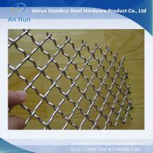 Treillis métallique ondulé en acier inoxydable de haute qualité
