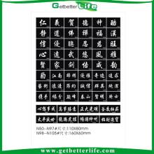 105 piezas reutilizables chino carácter tatuajes tatuajes plantillas del brillo