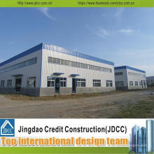Prefabriicated стальной структуры мастерской и Пакгауза стальной структуры здание стальной