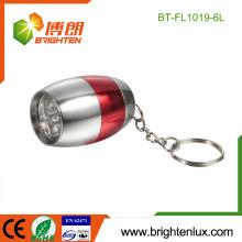 Factory Bulk Coloré Promotionnel Taille de poche bon marché 6 mini lampe de poche en aluminium avec porte-clés