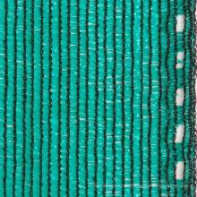 Malla de insectos de sombra 60% de sombra neta verde oscuro 100g / m2 PE empaquetada en un enlace de ojo de cartón