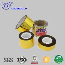 водонепроницаемый шов уплотнительная лента высокого качества