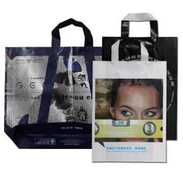 Bolsa de compras de plástico impresso premium personalizado