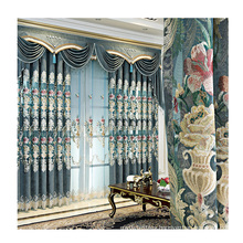 Amazon select supplier high quality green Polyester custom curtains for the living room luxury home curtain window