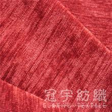 Tecido de poliéster de chenille para móveis