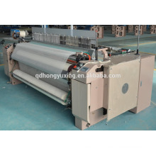 High speed and high performance medical gauze air jet loom/ gauze weaving machine in 2017