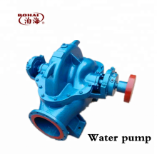 Os Electric Double Suction Irrigation Twin Impeller Water Pump