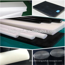 POM / Acetal / Delrin Sheet and Rod