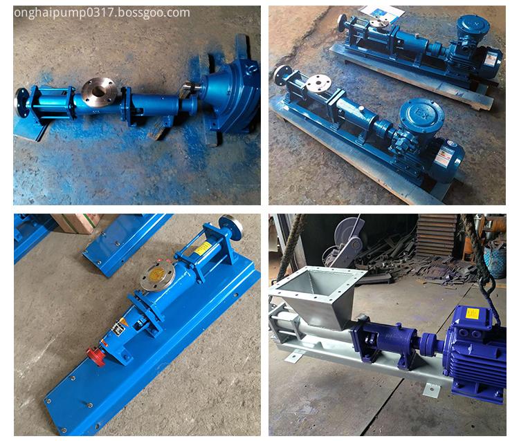 single rotary screw pump