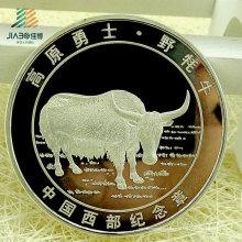 Moeda comemorativa ou da lembrança da prata feita sob encomenda do presente relativo à promoção de China por atacado