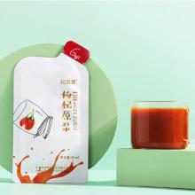 Healthy Food Goji Berries Serum