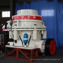 cône concasseur à vendre usine de concassage à vendre petit minerai cône concasseur