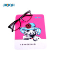Super Soft 240gsm Pouch For Eyeglasses