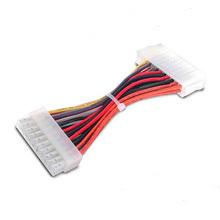 20pin Macho para 24pin Feminino ATX Motherboard Power Adapter Cable
