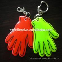 Mini palm reflector keychain