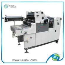 Cheap offset printing machine