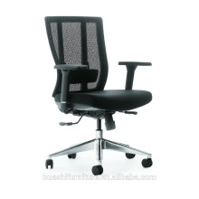 X3-55BS multi-functional office chair
