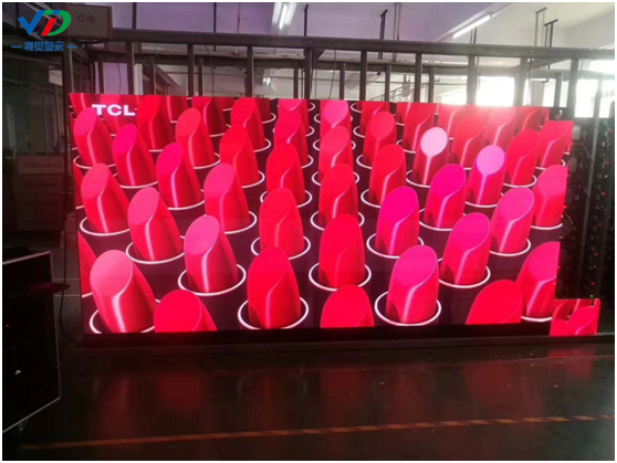 Colorful LED Display