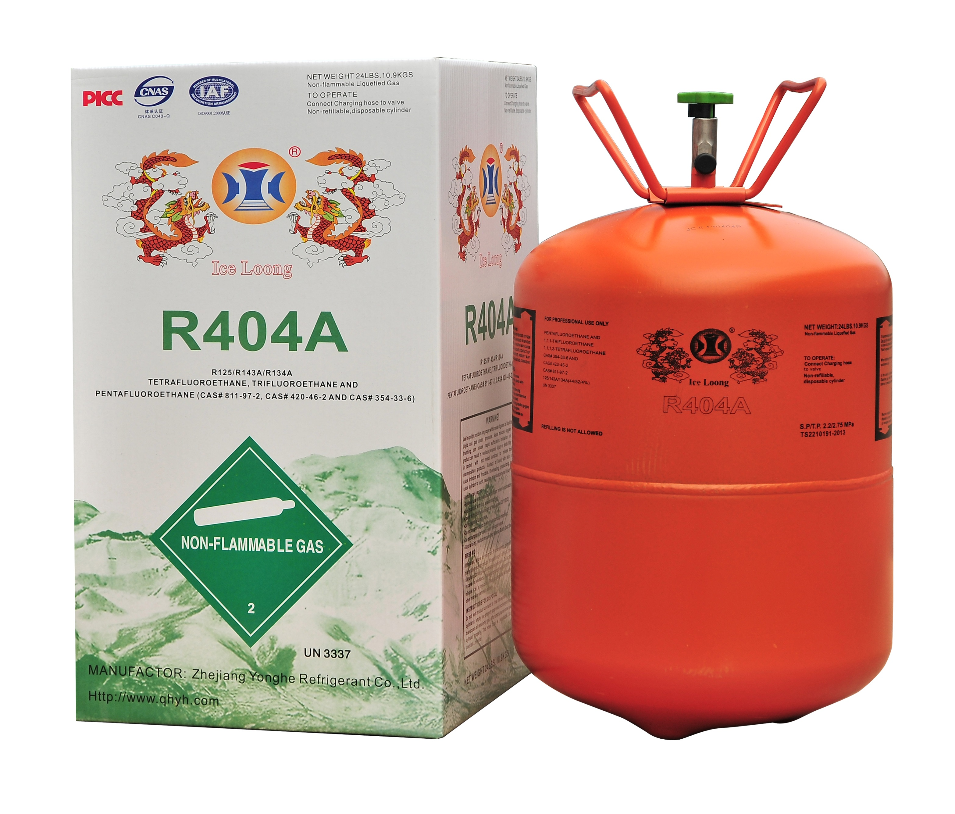 High Purity Refrigerant Gas R404A