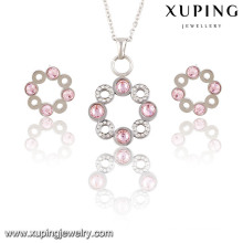 Moda Elegante Diamante CZ Circles-Shaped Rhodium Jóias Set para Meninas - 63796