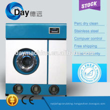 FREE SHIPPING 10kg automatic dry cleaning machine