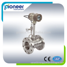 2016 new high quality compressed air vortex flow meter