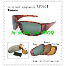 Высококачественные обертки для черепах для рыбалки Поляризованные солнцезащитные очки