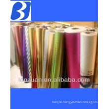 hologram film for cigarettes ,wine,cosmetics wrap