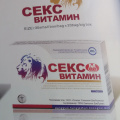 Strong Testis Long Time Sex Product for Men (NO, 1)