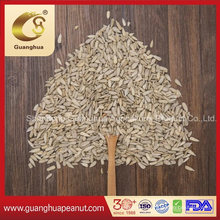 Wholesale Price Sunflower Seed Kernels with Confectionery Grade