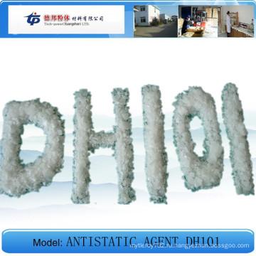 Dh101-Антистатический агент для порошкового покрытия