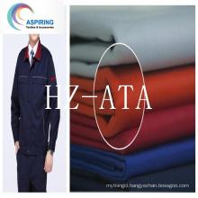 "T65/C35 20*16 128*60 58/59"" Work Wear Fabric"