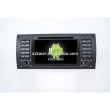 Quad-Core! Auto-DVD mit Spiegellink / DVR / TPMS / OBD2 für 7-Zoll-Touchscreen-Quad-Core-4.4 Android-System E39