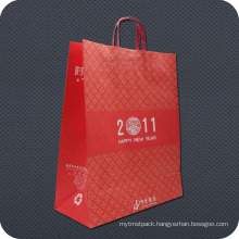 Colorful Paper Shopping Bag with Twist Handle