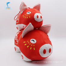 Peluche cochon animal en forme d'oeuf