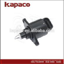 Оригинальный стандартный клапан управления холостым воздухом 40415202 B0101 9949159 для FIAT PALIO SIENA