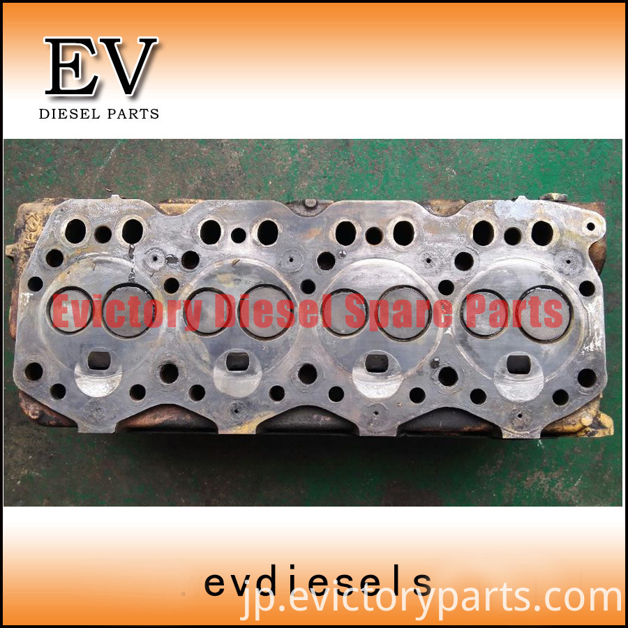 S4E2 cylinder head