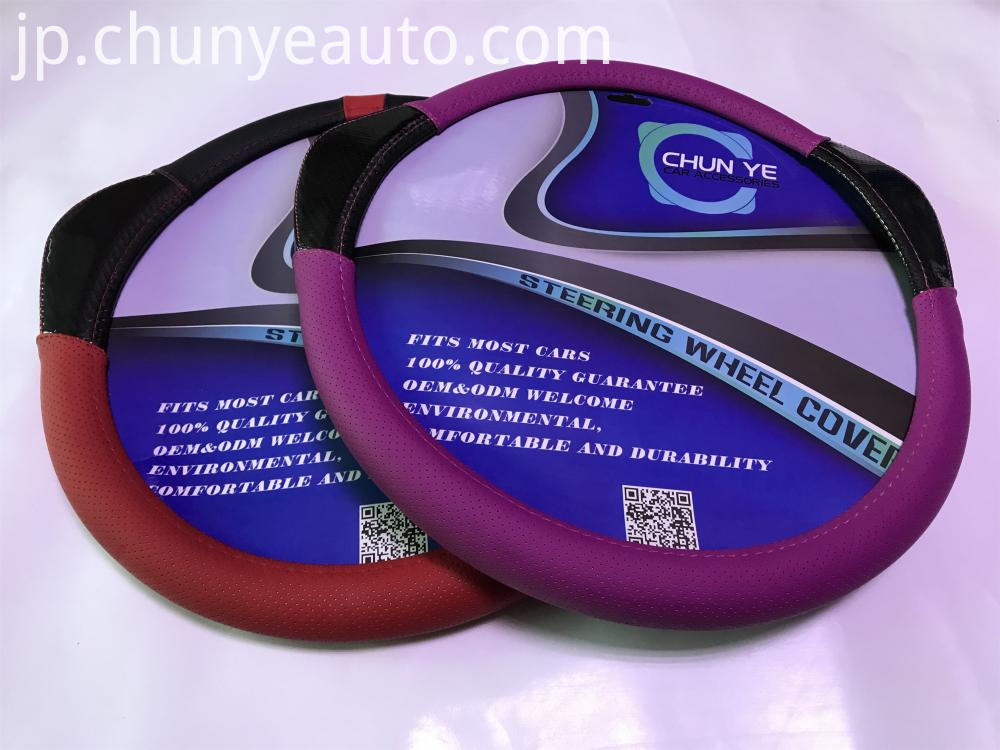 best leather steering wheel cover