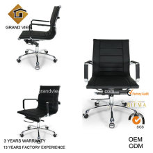 Cuir noir ascenseur Swan Bureau assise chaise (GV-OC-L132)