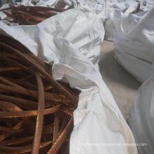High Purity Copper Wire Scrap 99.95% - 99.99%