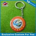 PVC Custom Logo Irregular Keychain