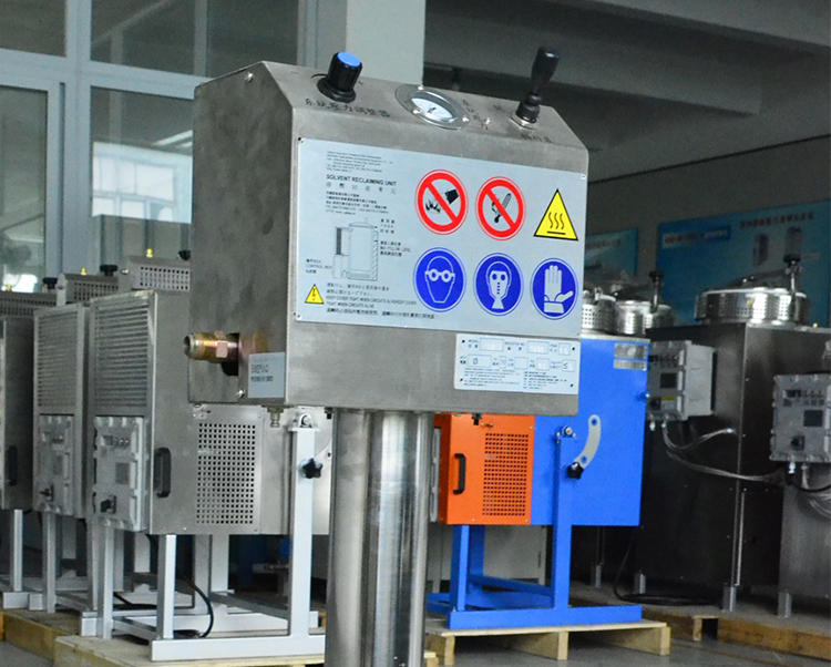 Solvent Distillation Automatic feeding device