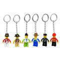 Mini brinquedo do bloco presente da promoção da corrente chave (H2707322)