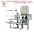 DCS RICE Pesagem e embalagem máquina preço