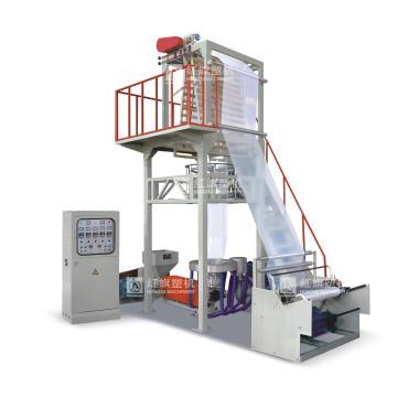HDPE-LDPE Dual-Purpose Film Blowing Machine Set (SJ-45--100)