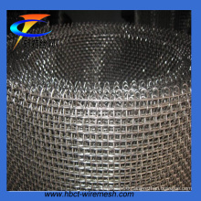 High Quality 2mm Opening Crimped Wire Mesh (Factory)