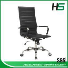 Rodízios ergonômicos de bloqueio de cadeiras de escritório HS-402B-N