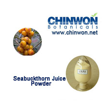 75. Instant Seabuckthorn Juice Powder