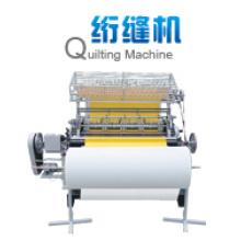 Quilting Machine (CS64 CS94)