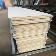 Building exterior decoration insulation wall siding panels